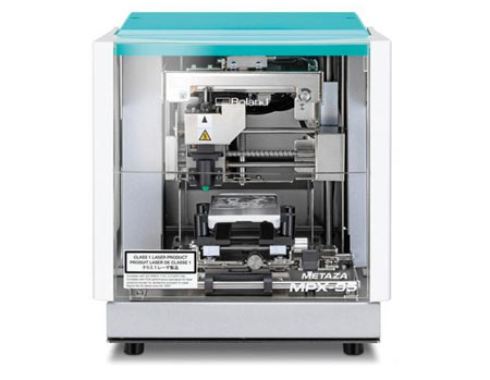 Roland MPX-95 Impact Engraver Printer