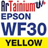 art_wf30_yellow